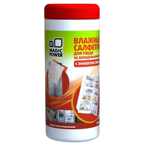 Влажные салфетки для ухода за холодильниками с эффектом СКРАБ, 40 шт.МР-512