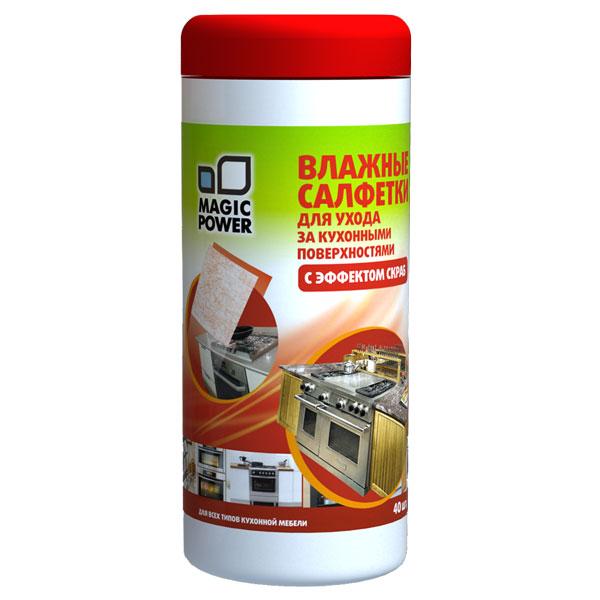 Влажные салфетки для ухода  за кухонными поверхностями с эффектом СКРАБ,40шт МР-514