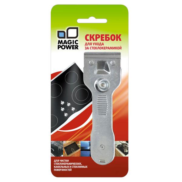 Скребок для стеклокерамики стальной МР-603
