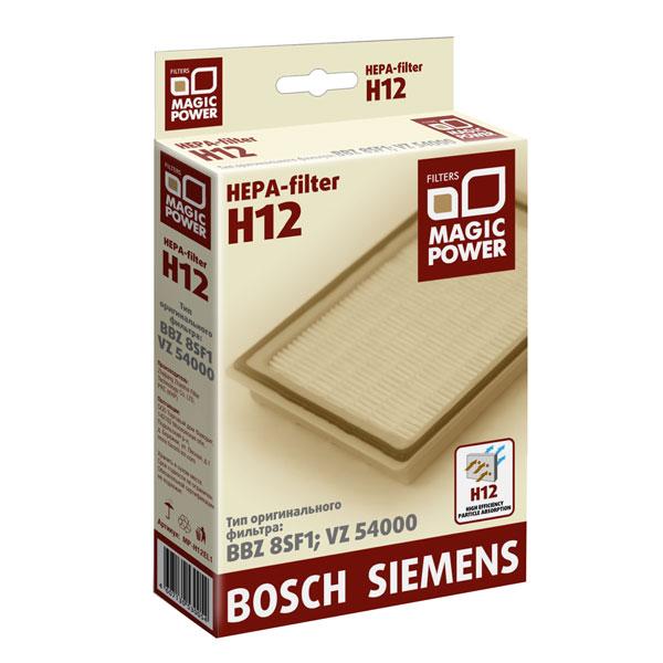 HEPA-фильтр для пылесосов BOSCH, SIEMENS MP-H12BS1
