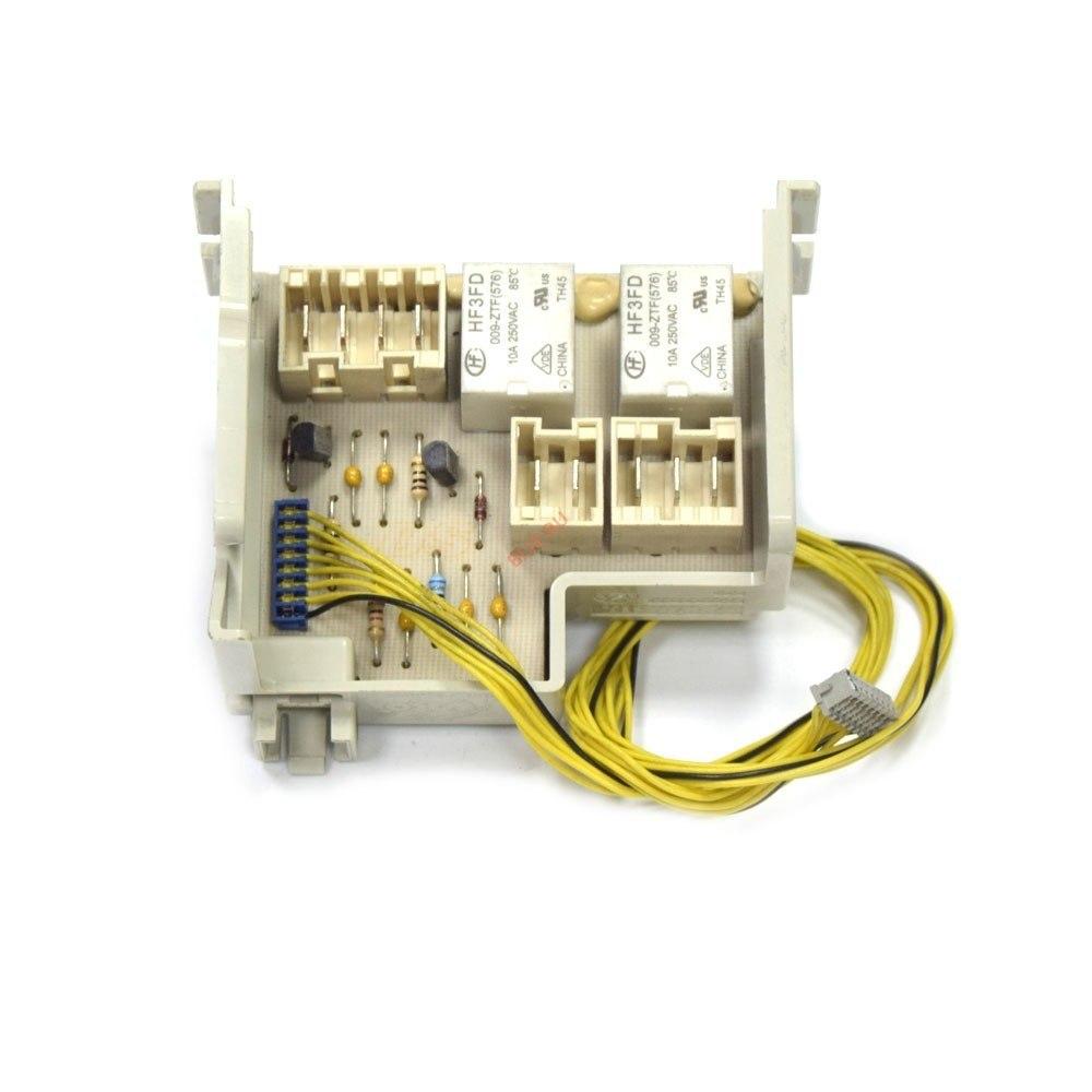 Модуль управления B/S/H (643706)